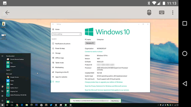 Windows Remote Desktop